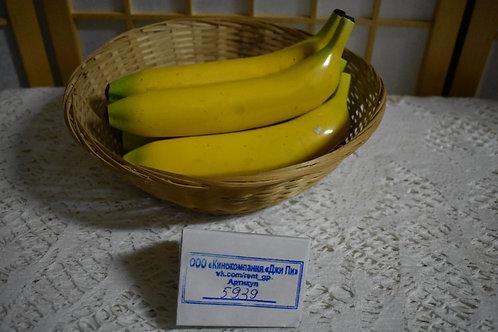 """Муляж """"Банан"""""""