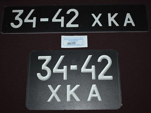 Номера автомобильные 34-42 ХКА