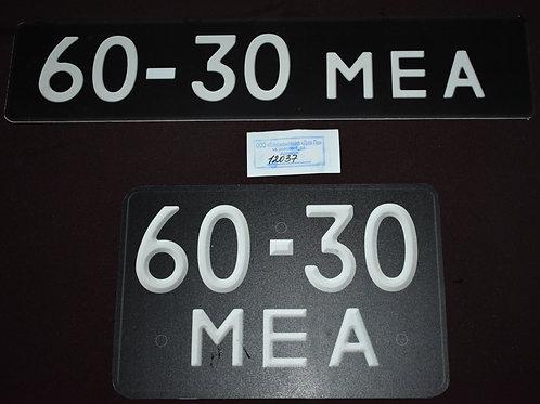 Номера автомобильные 60-30 МЕА