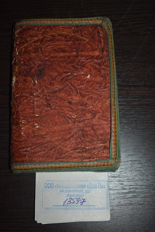 Блокнот коричневый с зелёно-жёлтой вышивкой, ручная работа