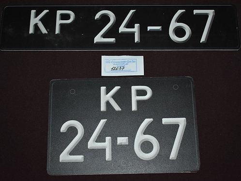 Номера автомобильные КР 24-67