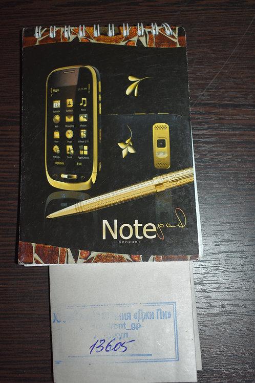 Блокнот чёрный с изображением телефона и ручки, на пружине