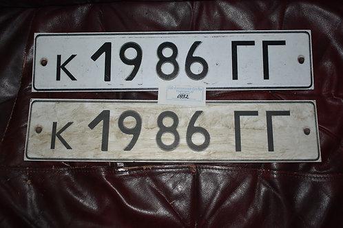 Номера автомобильные парные К1986ГГ белые