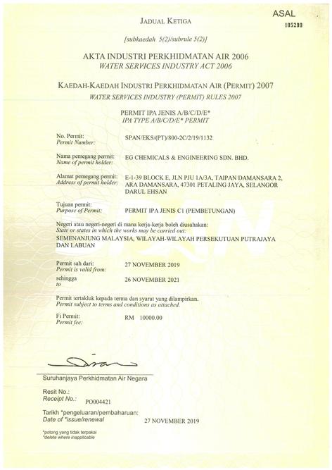 EGC - SPAN Certificate C1 (Sewage)(27.11.2019 - 26.11_Page_1.png