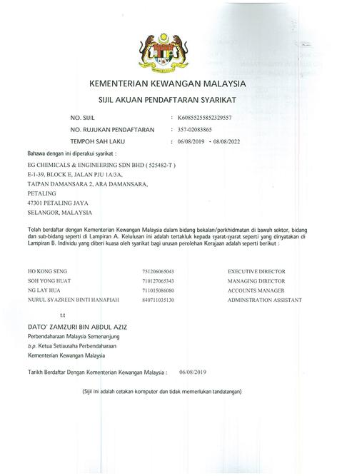 EGC -Sijil Kementerian Kewangan.png