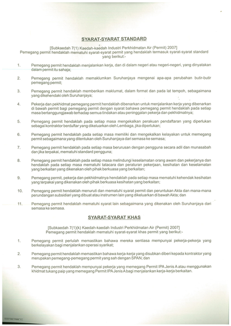 EGC - SPAN Certificate C1 (Sewage)(27.11.2019 - 26.11_Page_2.png