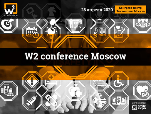 W2 conference Moscow: забота о сотрудниках как ключ к развитию компании.