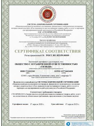 сертиф2.jpg