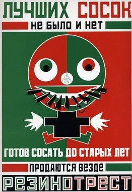 Cartazes soviéticos: da propaganda à decoração