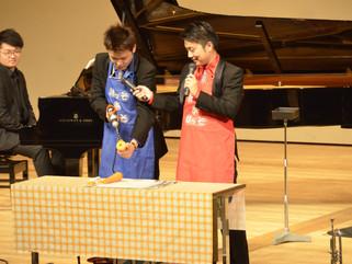 青葉の森芸術文化ホール プロムナードコンサート