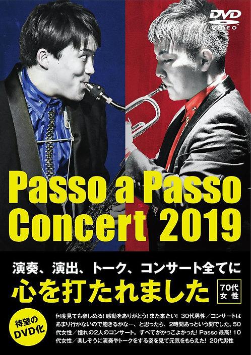 DVD 「Passo a Passo Concert 2019」