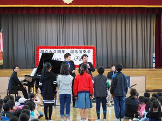 流山市立江戸川台小学校創立60周年記念コンサート