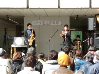柏髙島屋 ステモ春の音楽祭