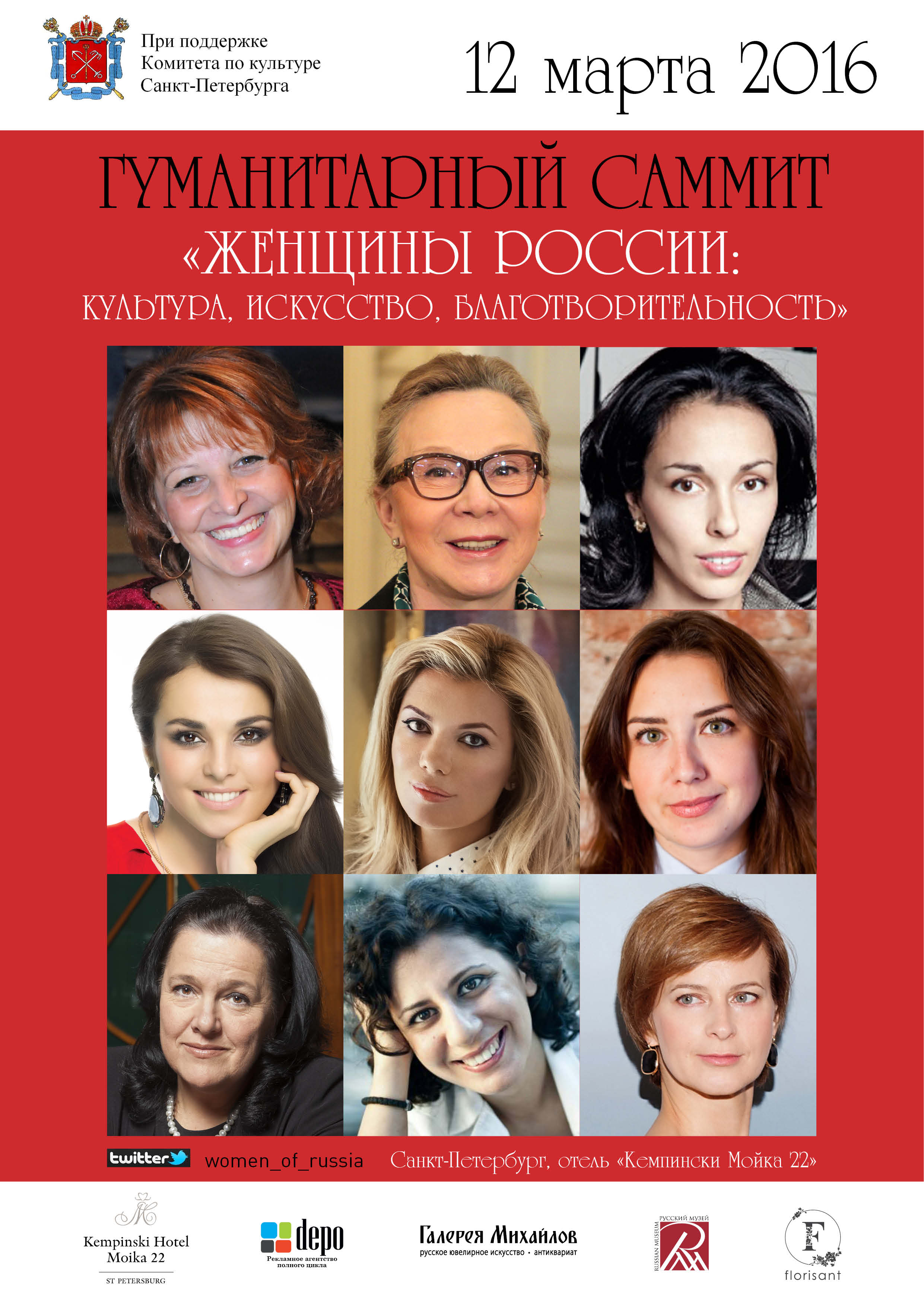Women of Russia in culture