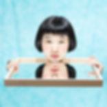 mirror-IzumiMiyazaki.jpg