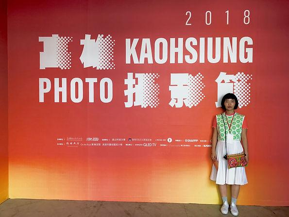 Izumi Kaohsiung.jpeg