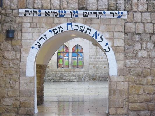 ציון רבי שמעון בר יוחאי   מירון