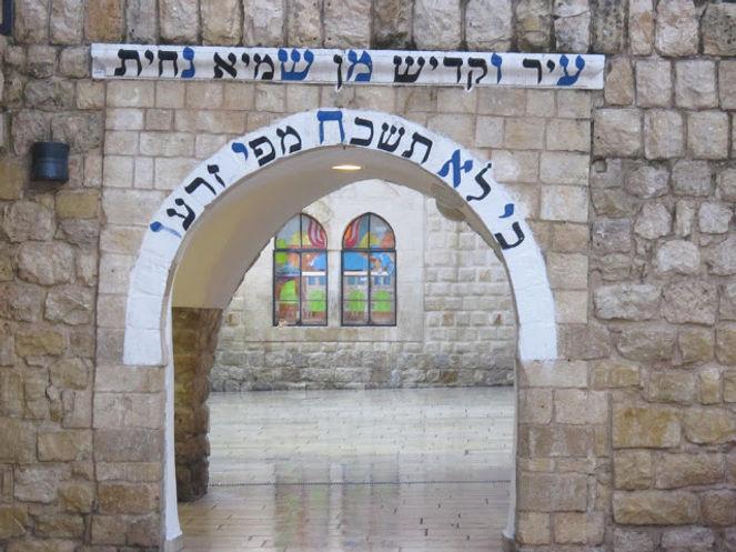 ציון רבי שמעון בר יוחאי