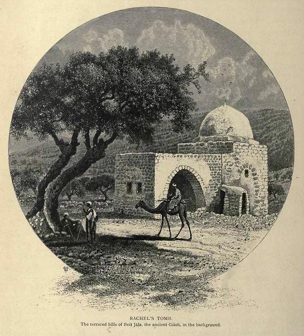 קבר רחל   עיר האבותבית לחם