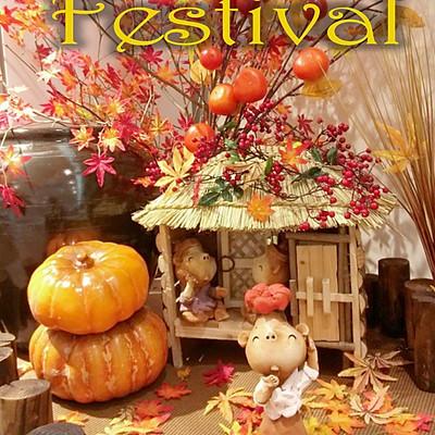 Killeen Fall Festival