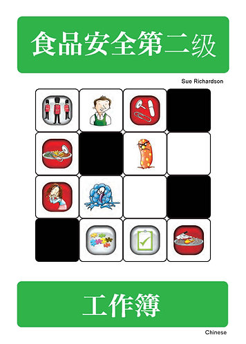 Hygiene Sue - Level 2 Work Book. Chinese