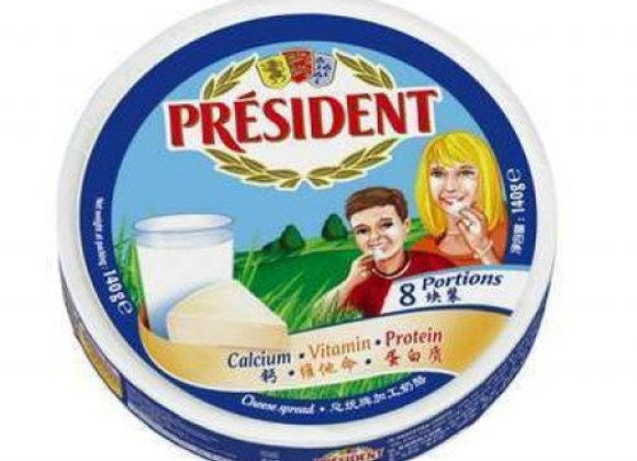 Processed Cheese Plain PRESIDENT (8 portions per packet)