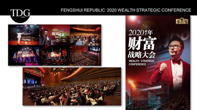 fengshui republic 2020.jpg