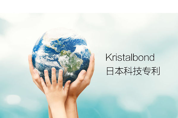 Kristalbond_Glass-Coating_Japan.jpg