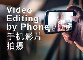 video editing.jpg
