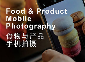 Food mobile photography.jpg