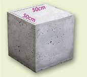 Block_Size50x50x50.jpg