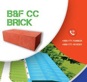 CC_Brick.jpg
