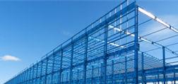 Steel_Structure.jpg