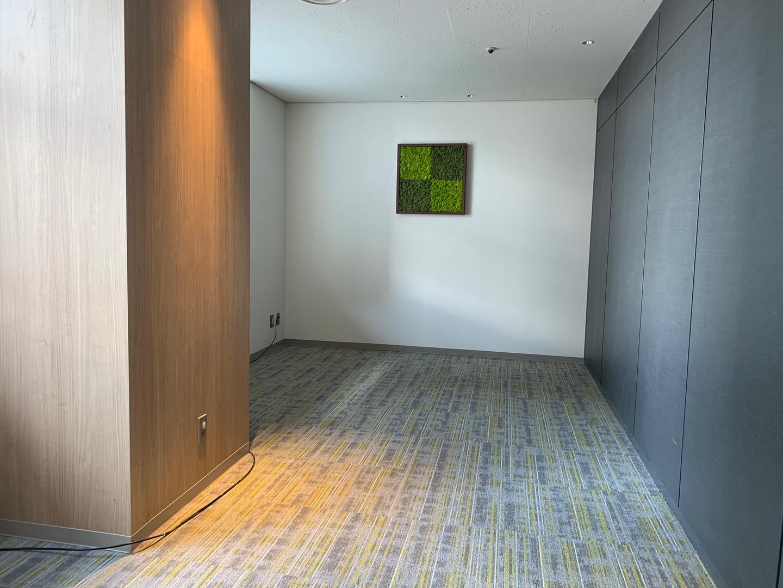 Rerax Room
