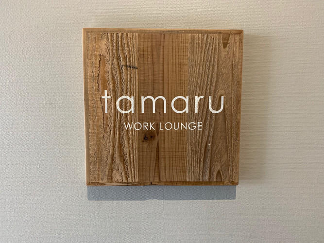 tamaru WORK LOUNGE