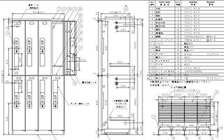 BUNKADO -Facilities Design Company- / 株式会社文華堂