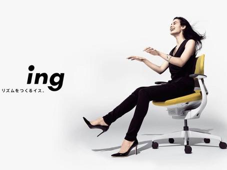 製品紹介~360°Gliding Chair「ing イング」~