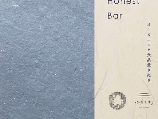 Honest Bar @Garan