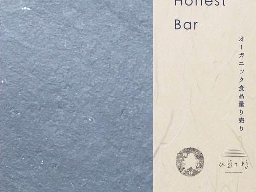 Honest Bar@Garan