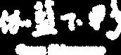 logoヘッダー.png