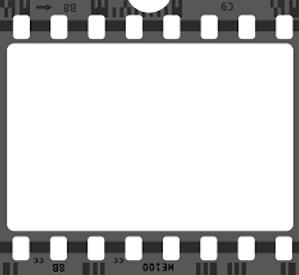 Cinéma Chevalerie Saint-Amour