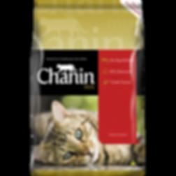 chanin_grande-500x500.png