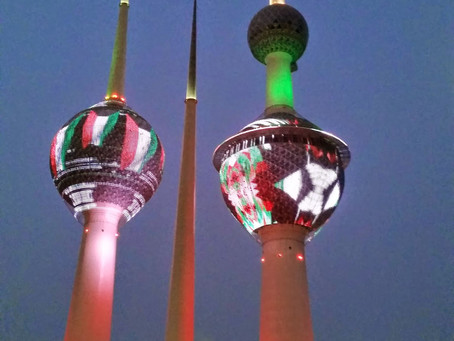 30th Anniversary of The Liberation of Kuwait