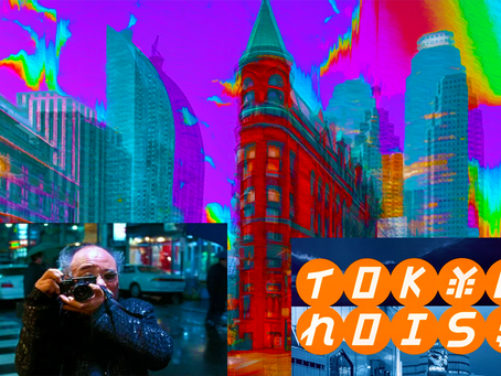 Tokyo Noise, HyperReality & Art in Lockdown: Sounds To Distort Reality