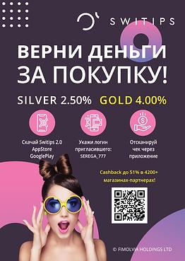 (A) ''ShopDesign'' - Gloss Dark.png