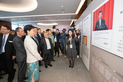 全民國家安全教育日香港展覽