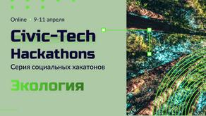 Hackathons для Традыцыйнага Бортніцтва