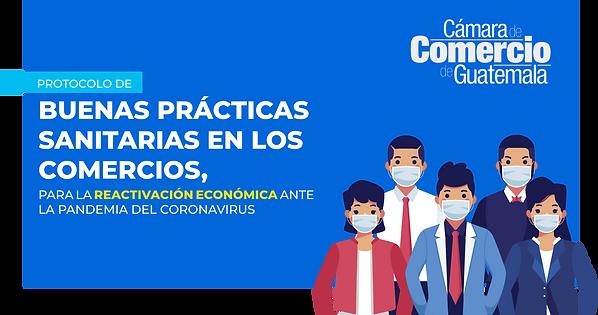 PROTOCOLOS DE SEGURIDAD - CCG-1.png