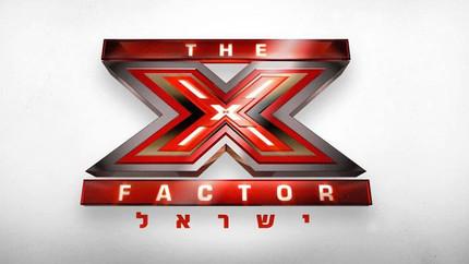 X Factor - Israel