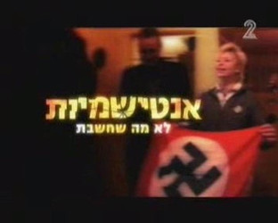 Antisemetism TV Show